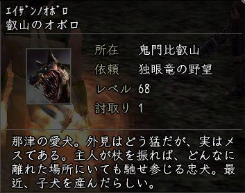 4_20130428235641.jpg