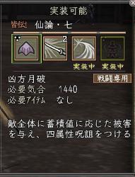 Nol12030700-1.jpg