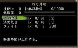 Nol12030701-1.jpg