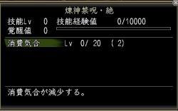 Nol12030707-1.jpg