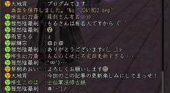 Nol12041803-1.jpg