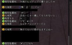 Nol12041805-1.jpg