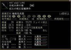 Nol12041900-1.jpg