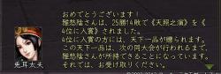 Nol12042500-1_20120426011159.jpg