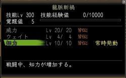 Nol12070400-1.jpg