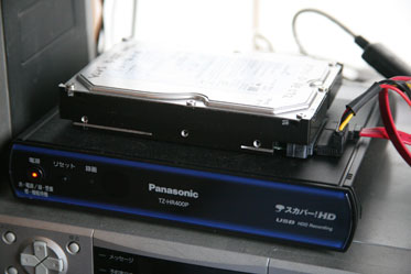 P120603-0-2.jpg