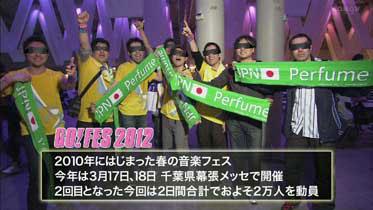 P120731-17.jpg