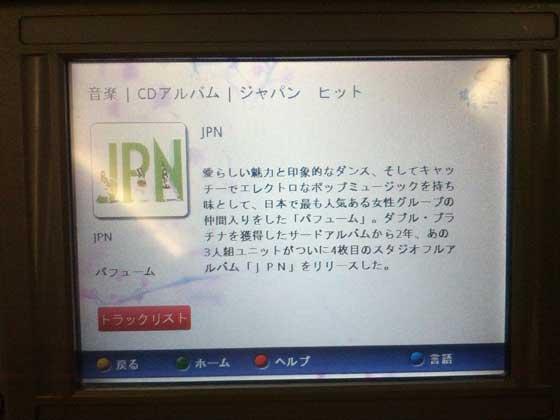 P121110-7.jpg