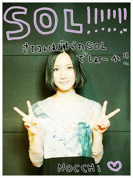 SOL120405-01.jpg