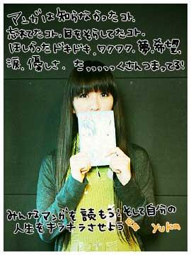 SOL120419-10.jpg