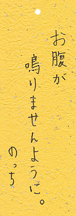 SOL120705-003.jpg