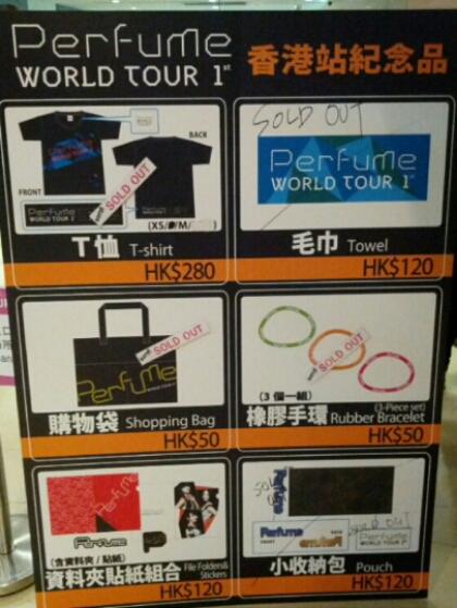 fc2blog_20121109145117040.jpg