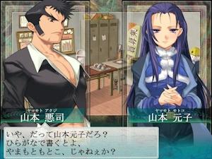 元子と結婚