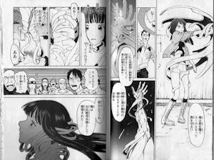 コミック版のマルドゥック・スクランブル