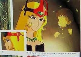 1000年女王・雪野弥生。右にいるのは哲郎ではなく雨森始