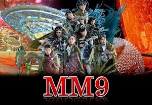テレビ版MM9その2
