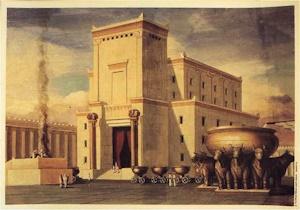 ソロモンの神殿