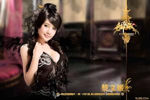 蔡文姫その11