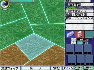 とってもシンプルな闘京マップ