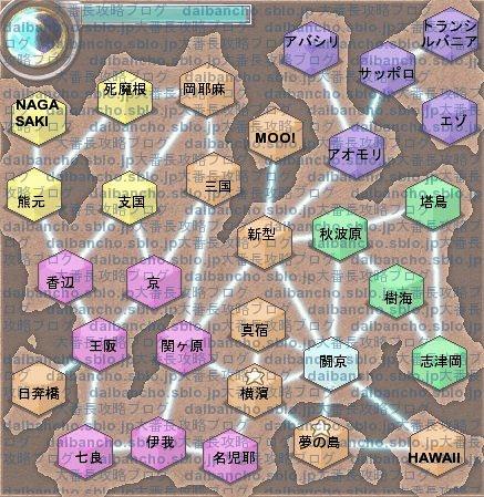 地名マップ