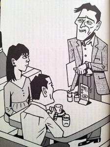 「天敵」のイラスト(左から元子、唐傘ザンゲ、小堺)