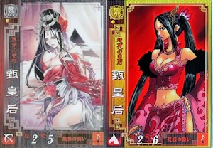 甄姫その8