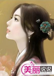 甄姫その16