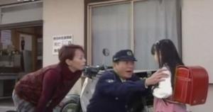 猪熊夫婦の駐在日誌(地井武男と研ナオコ)
