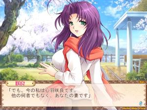 咲良と結婚しました