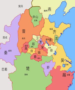春秋時代の諸国図