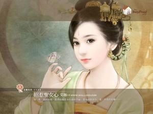 驪姫その6