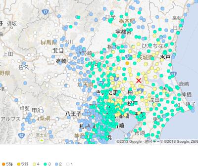 11月10日の地震