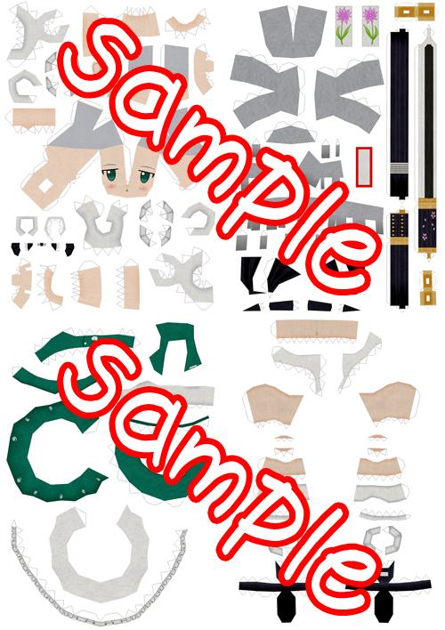 例大祭sample03