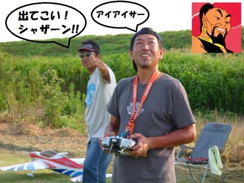 蜃コ縺ヲ縺薙>_convert_20120730004839