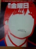 kinyobi_hashi