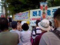 20120505kei