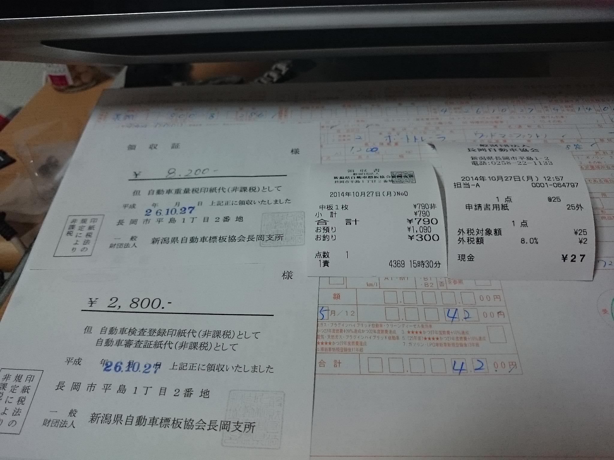 DSC_0132[1]