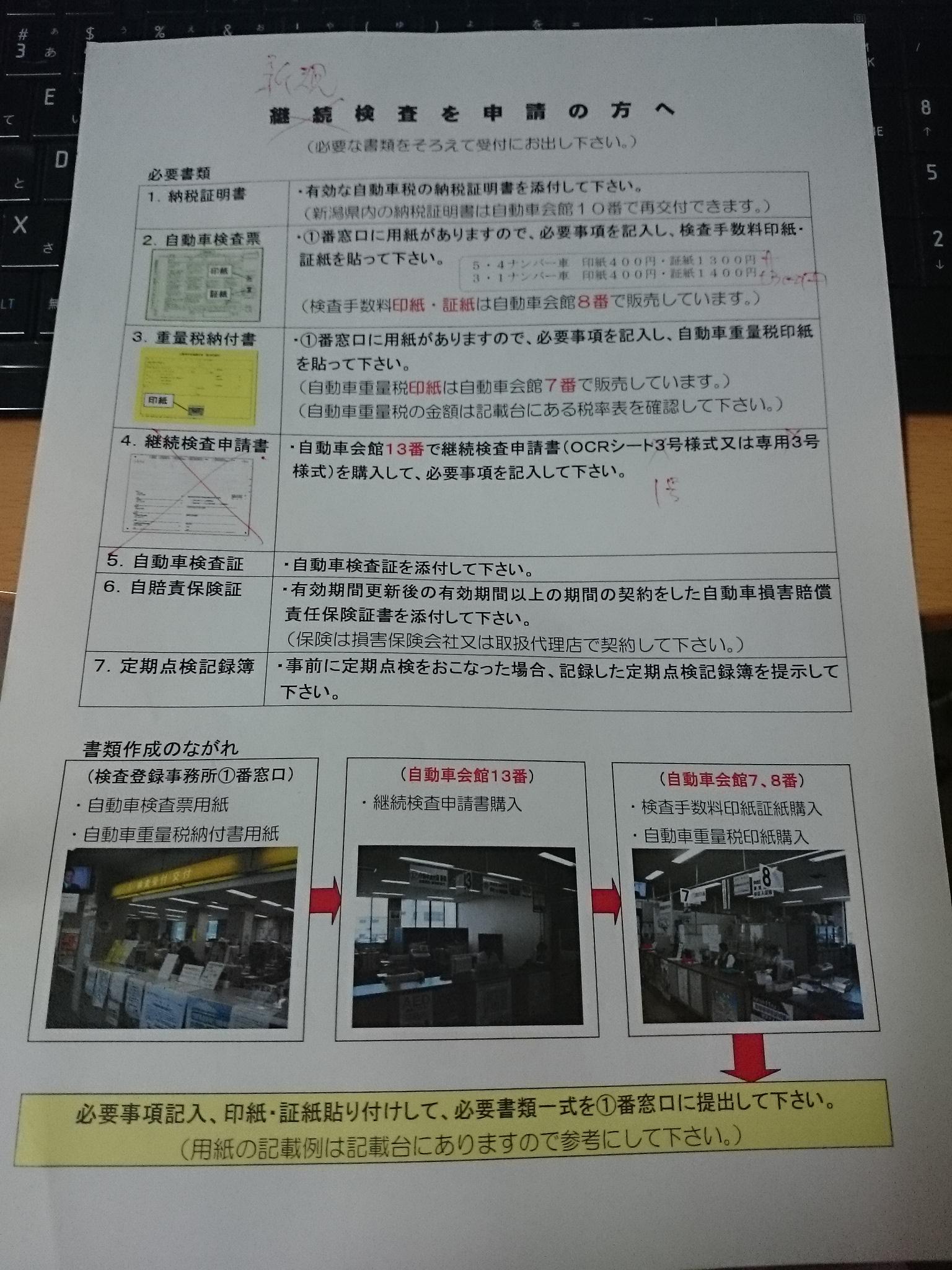 DSC_0133[1]