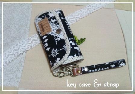 key case & strap