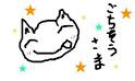 2013951_20130926144818a09.jpg
