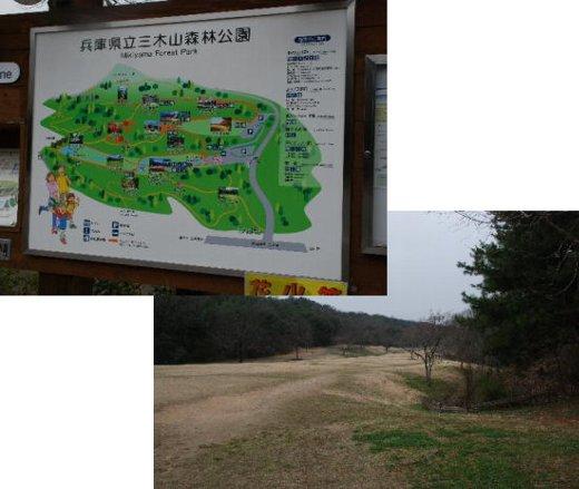 2013・03・20お彼岸三木1