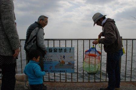 2013・03・23釣り場1