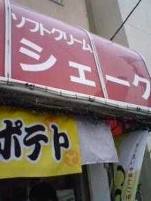 のんのんの風月帖-091213_1255~01.jpg