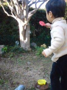 のんのんの風月帖-091216_0934~01.jpg