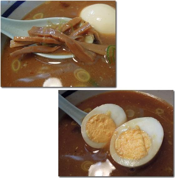 メンマ・ゆで卵