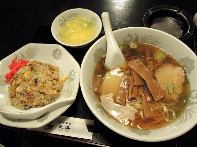 拉麺+ミニ炒飯