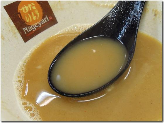 スープ割り拡大