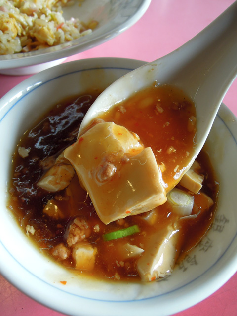 麻婆豆腐拡大