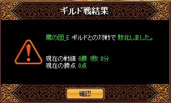 RedStone 11.09.21[03]