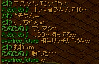 RedStone 11.09.25[01]